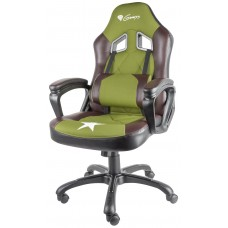 Fotel dla gracza Genesis Nitro 330 Military Edition